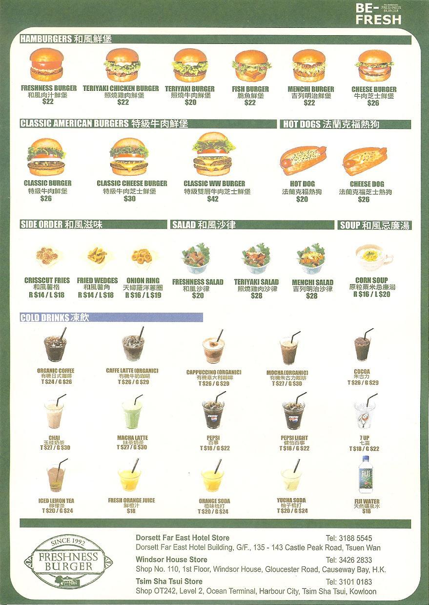freshness-burger-2.jpg