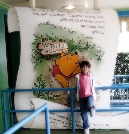 winnie-the-pooh.jpeg