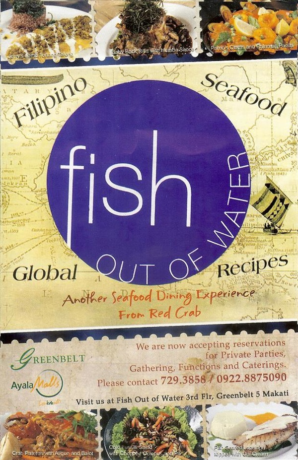 fish-out-of-water0003.jpg