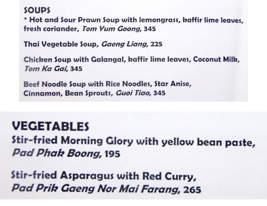 azuthai-soups-and-veg.jpg