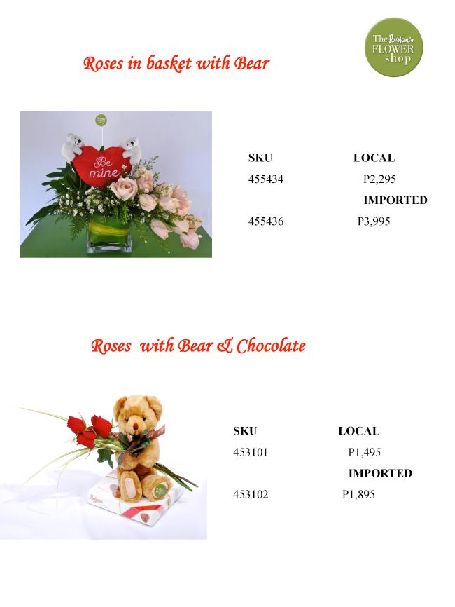 valentines-2010-album-3.jpg
