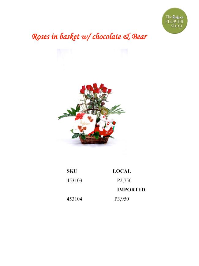 valentines-2010-album-5.jpg