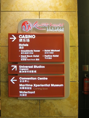 resorts-world-sentosa-05.jpg