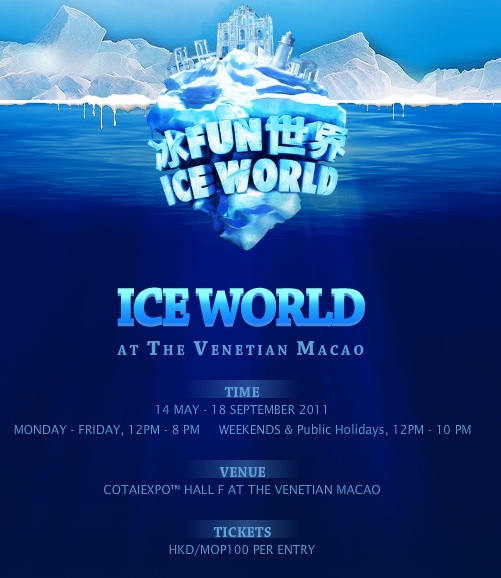 fun-ice-world-about.jpg