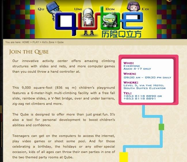 qube-venetian-website.jpg