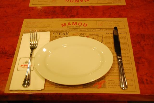 mamou-too-03.jpg