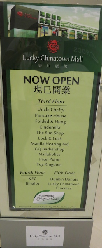 lucky-mall-chinatown-06.jpg