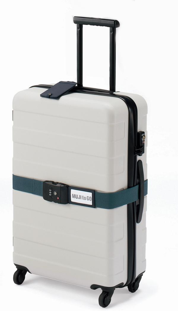 suitcase-belt-with-hard-carry-case.jpg