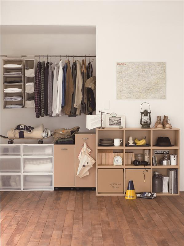 Now open muji robinsons magnolia heart 2 heart - Types of shoe storage solutions for the bedroom ...