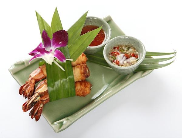phuket-kung-sarong-celadon.jpg
