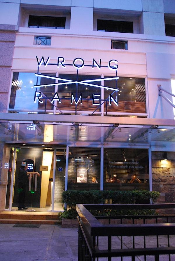 wrong-ramen-1.jpg