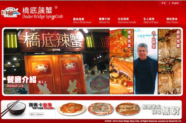 under-bridge-spicy-crab-website.jpg