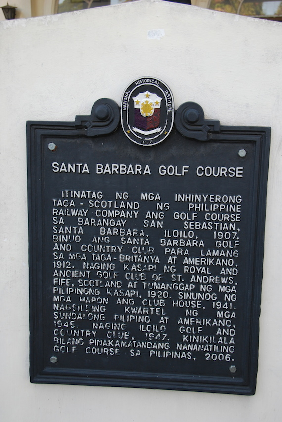 sta-barbara-golf-club-iloilo-2.jpg