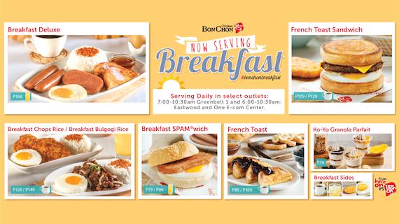 bonchon-breakfast-01.png