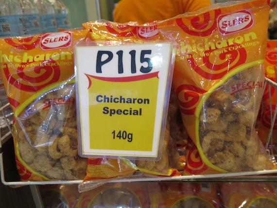 Slers Chicharon (1)