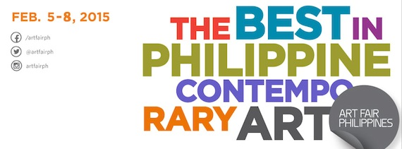 Art Fair Philippines 2015 (2)