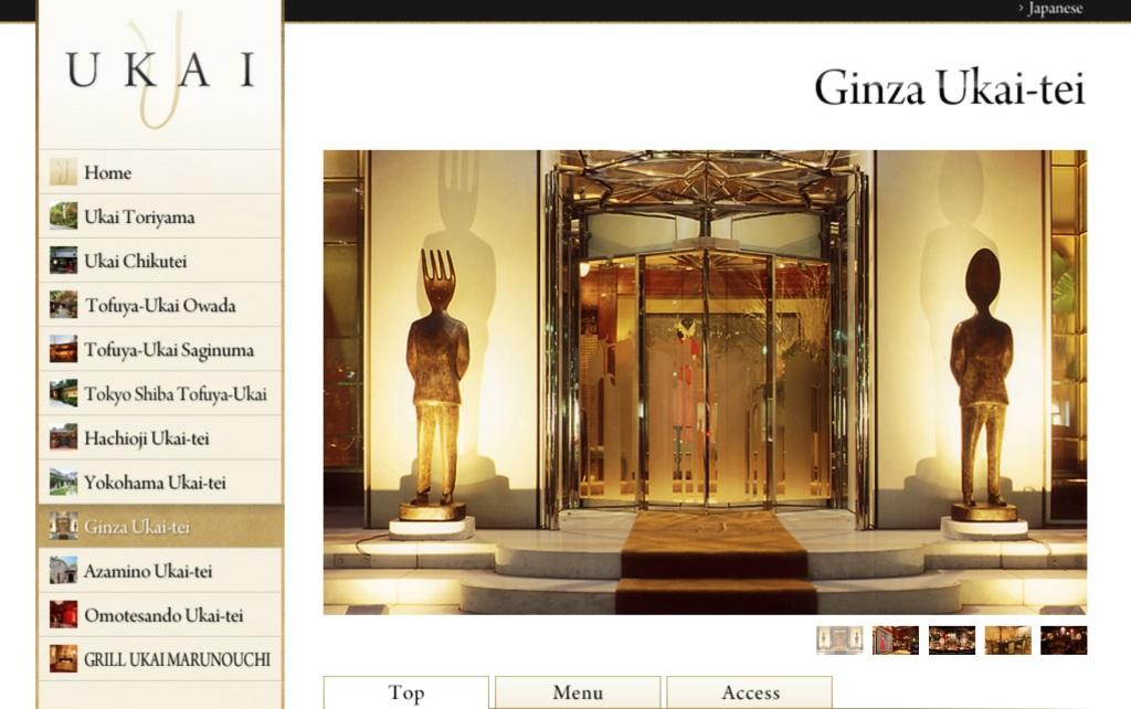 Ginza Ukai Tei website
