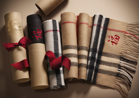 Burberry Celebrates Lunar Year (9)