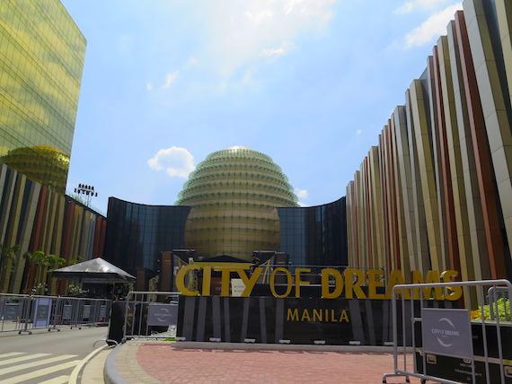 City of Dreams Manila (4)