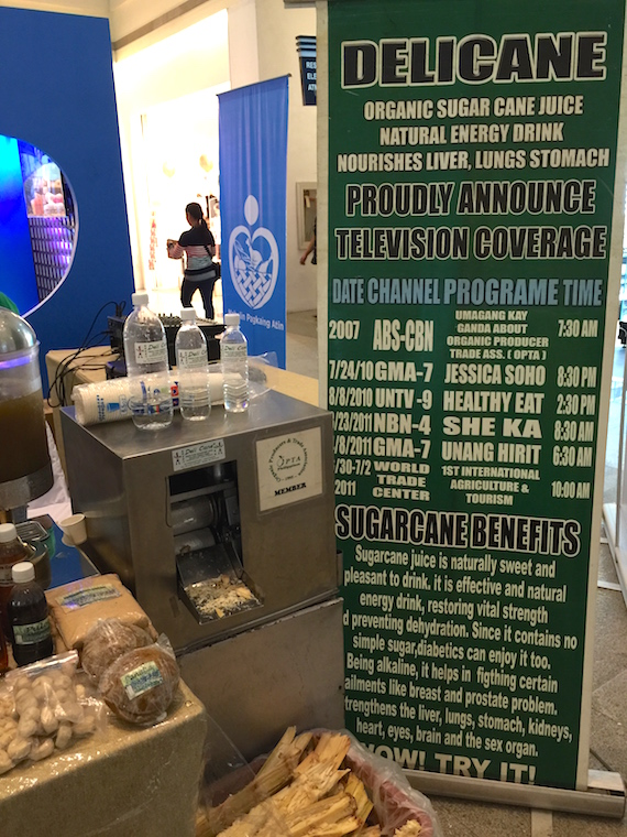 Bellysima 2015 by Mercato Centrale (21)