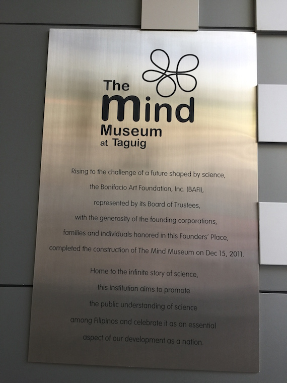 Visit to the Mind Museum (4)