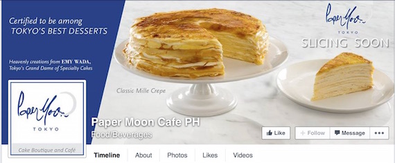 Paper Moon Cafe Philippines facebook page