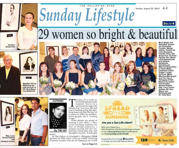 29 women so bright and beautiful phil star page 1