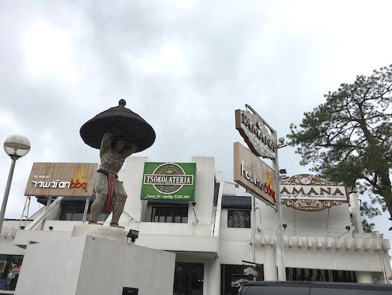 Pamana, Hawaiian BBQ and Tsokolateria Baguio by the Happy Concept Group (1)