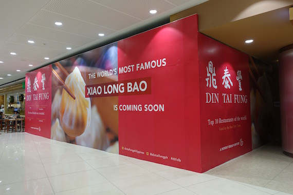 Celebrating Thanksgiving at Din Tai Fung (2)