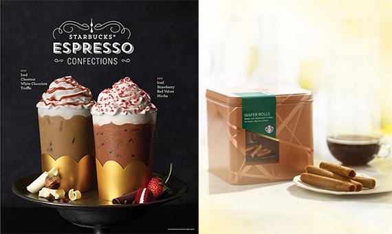 Starbucks Espresso Confections (1)