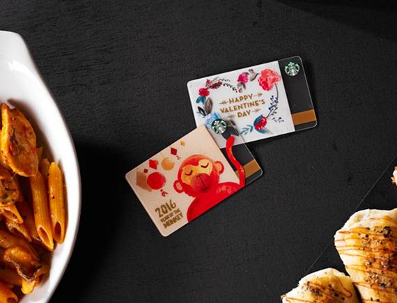 Starbucks Espresso Confections (3)