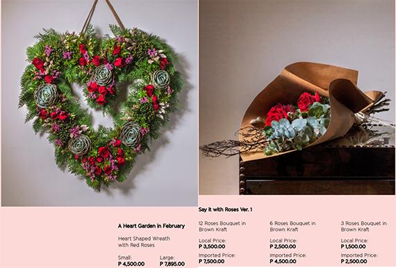 Rustan's Flower Shop Valentines (6)
