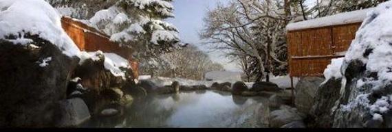 onsen niseko 2