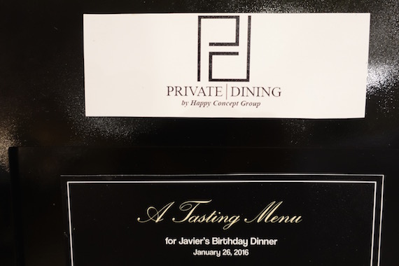 private dining by happy tiu contact