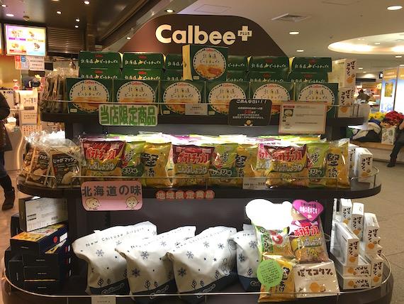 Calbee at Chitose (1)
