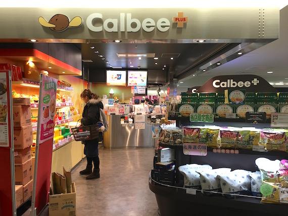 Calbee at Chitose (2)