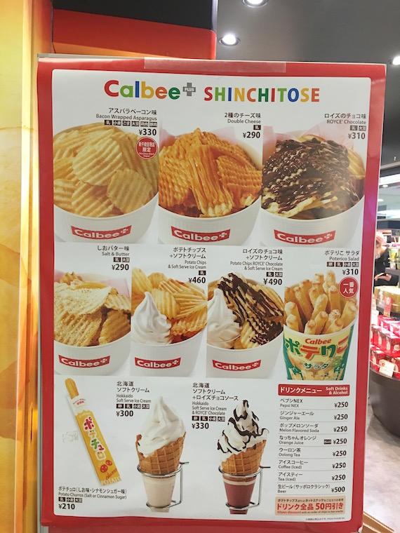 Calbee at Chitose (3)