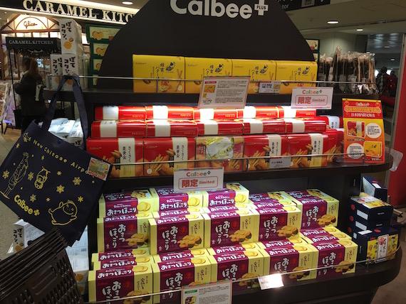 Calbee at Chitose (4)