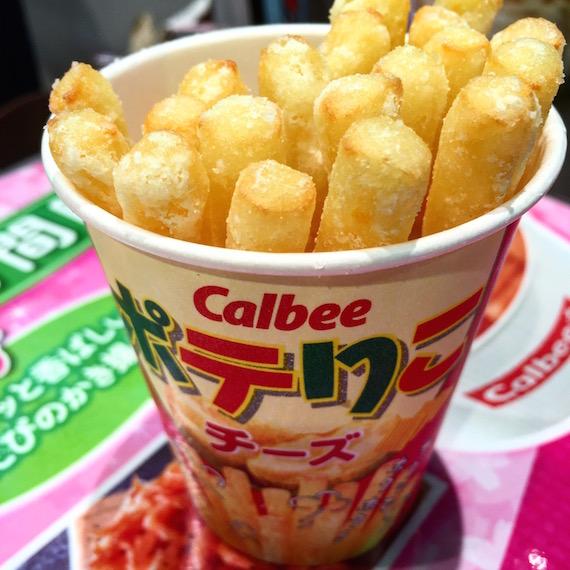 Calbee at Chitose (8)