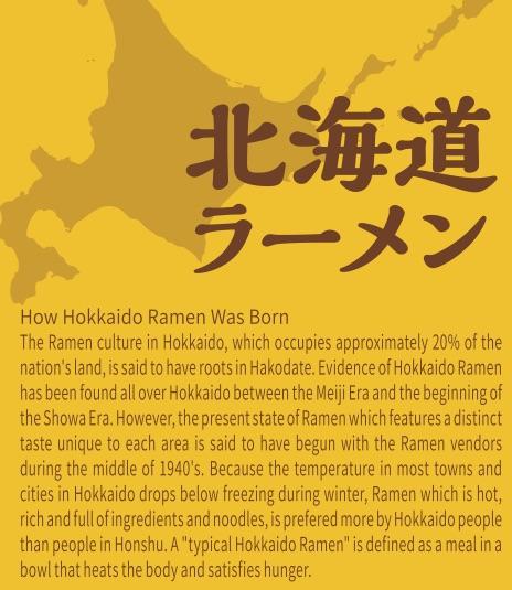 Hokkaido Ramen