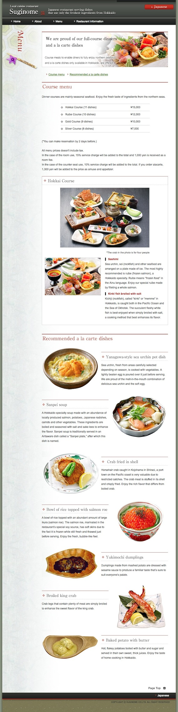 Japanese restaurant serving dishes that use only the freshest ingredients from Hokkaido. Course meals to enable diners to fully enjoy northern seafood, and a la carte dishes only available in Hokkaido, are offered.
