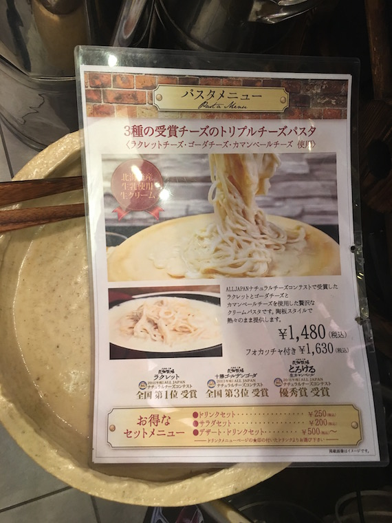 Mozzarella Bar by Hanabatake Ranch at Chitose Airport (10)