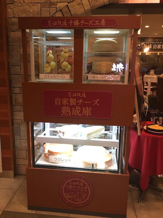 Mozzarella Bar by Hanabatake Ranch at Chitose Airport (13)