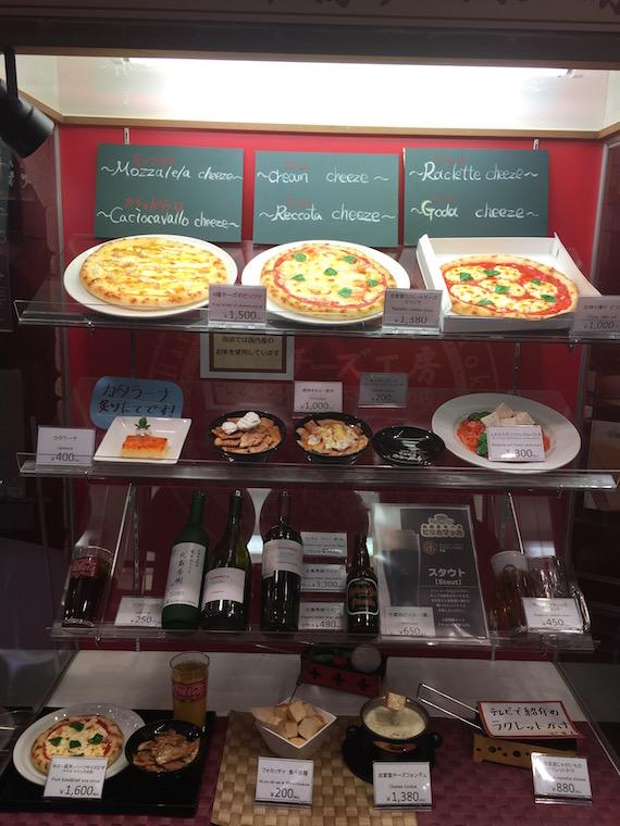 Mozzarella Bar by Hanabatake Ranch at Chitose Airport (15)