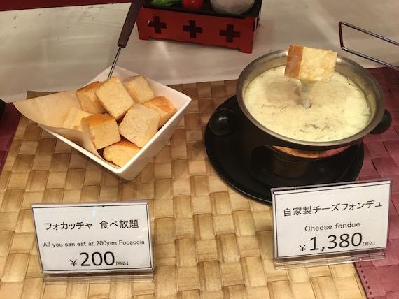 Mozzarella Bar by Hanabatake Ranch at Chitose Airport (16)