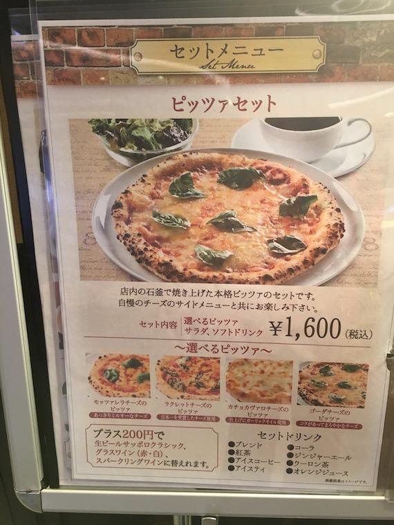 Mozzarella Bar by Hanabatake Ranch at Chitose Airport (4)
