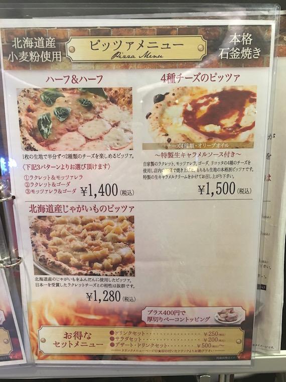 Mozzarella Bar by Hanabatake Ranch at Chitose Airport (7)