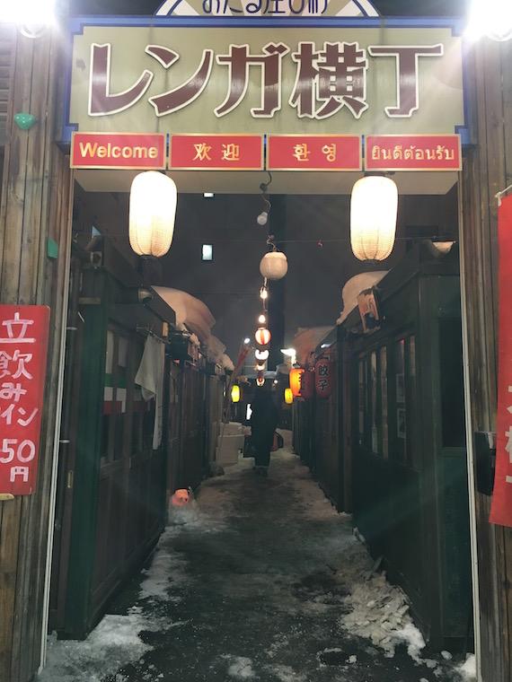 Ramen in Sapporo (2)