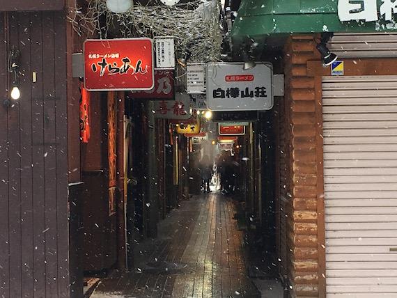 Ramen in Sapporo (4)