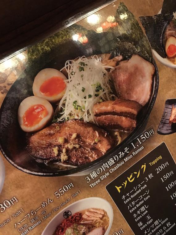 Ramen in Sapporo (5)